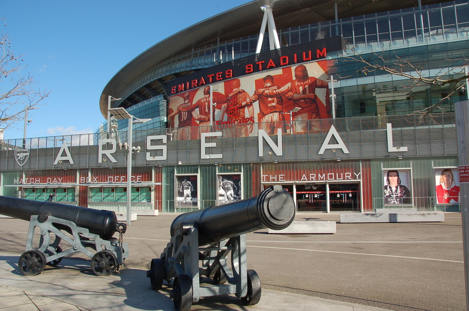 Emirates Stadium Self-Guided Tour